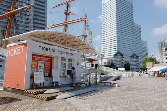 帆船日本丸・日本丸メモリアルパーク