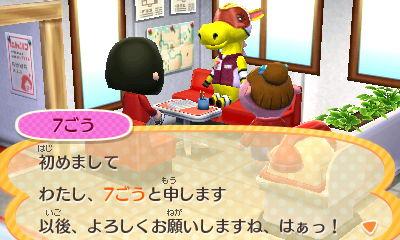 セブンイレブンオリジナルキャラクター「7ごう」