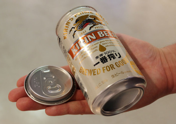 キリンビール横浜工場見学一番搾りフタの裏