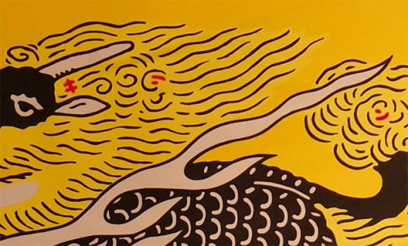キリンビール横浜工場見学麒麟ロゴの秘密答え