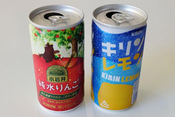 キリンビール横浜工場見学ソフトドリンク試飲