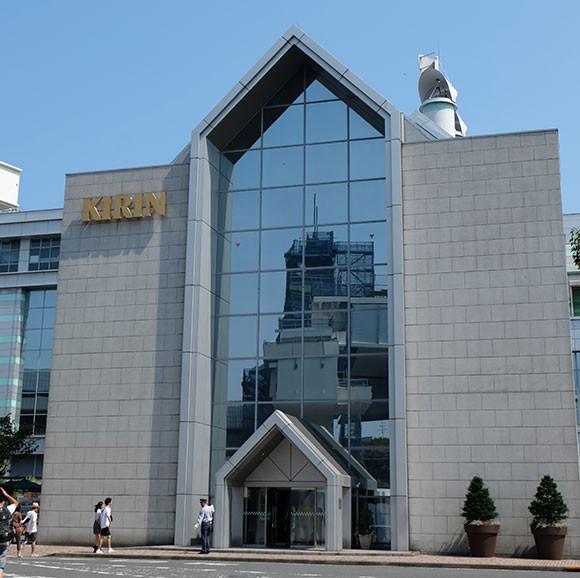 キリンビール横浜工場見学エントランスプラザ