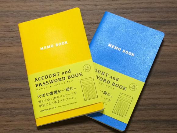 password_book01