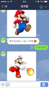 任天堂公式LINEアカウントキノピオくんファイアーマリオ