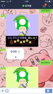 任天堂公式LINEアカウントキノピオくん時のオカリナ