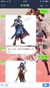 任天堂公式LINEアカウントキノピオくんファイアーエムブレムキャラクター(FE)