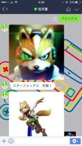 任天堂公式LINEアカウントキノピオくんスターフォックス画像付き
