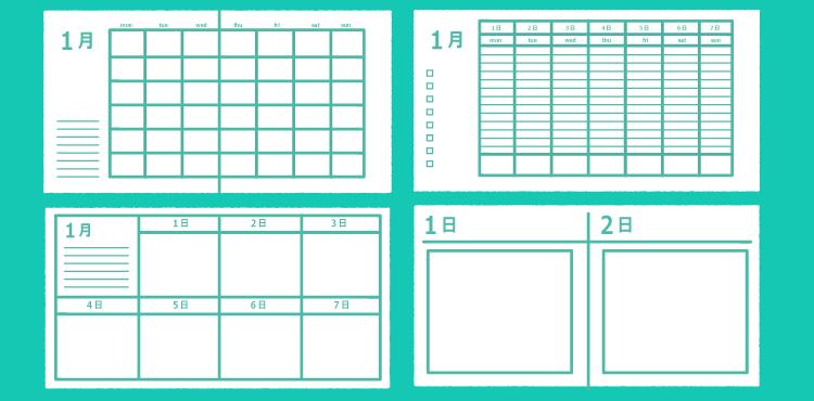 手帳選びのポイント4 手帳の種類をざっくり知る