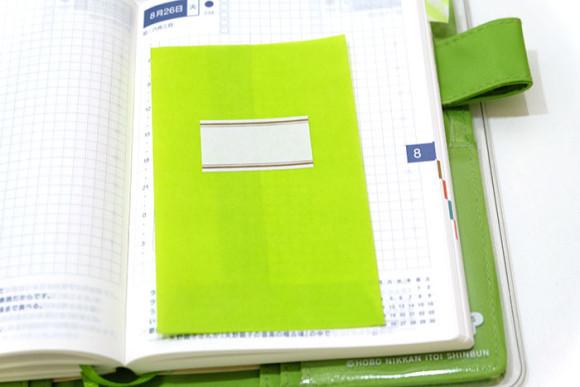 手帳の使い方封筒を手帳に貼る