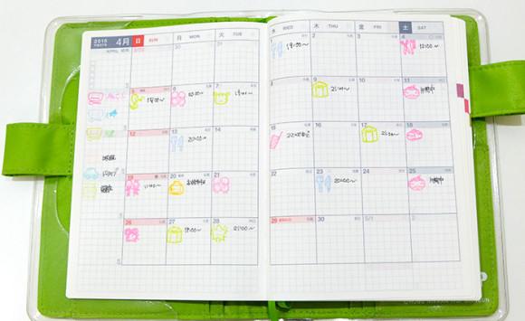 手帳に使うスタンプの使い方 完成