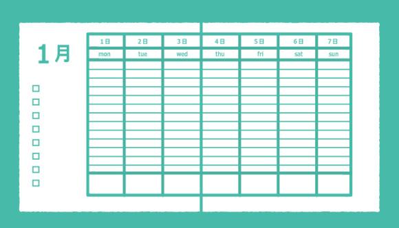 手帳の種類「週間バーチカルタイプ」