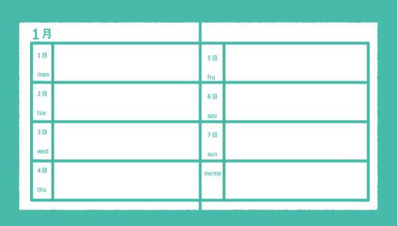 手帳の種類「週間ホリゾンタルタイプ」
