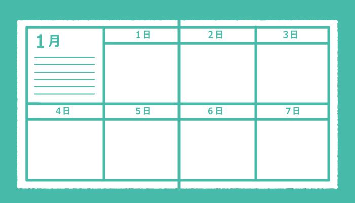 手帳の種類「週間ブロックタイプ」