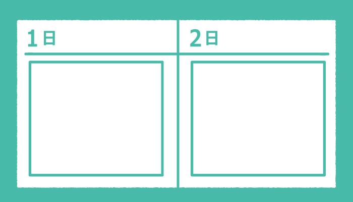 手帳の種類「1日1ページタイプ」