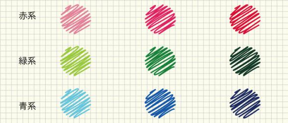 3色・4色ボールペン赤・緑・青の色の組み合わせ同系色でまとめてみる