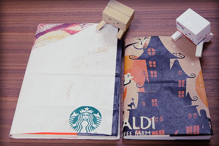 お気に入りの紙袋でブックカバーを作ろう!スタバ&カルディ