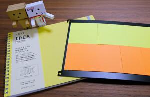 EDiTアイディアノート IDEA NOTEBOOK これから色々お試し