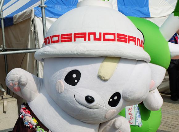 東京湾大感謝祭2015さのまる