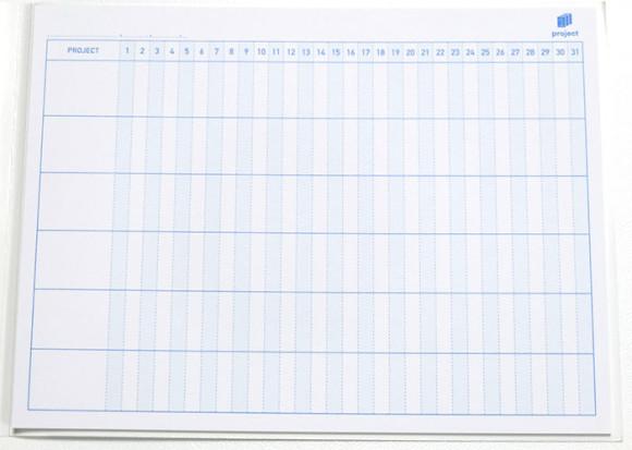付箋でガンチャート書ける!グリーティングライフ月間プロジェクト付箋フォーマット