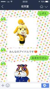 任天堂公式LINEアカウントキノピオくんどうぶつの森キャラクター