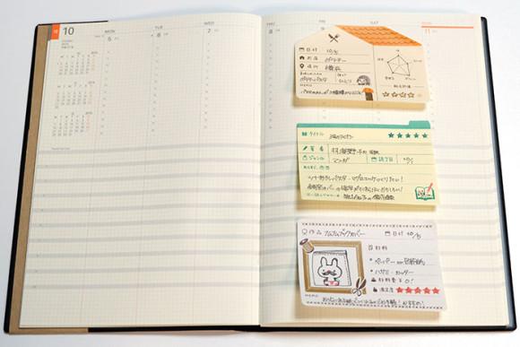 「暮らしのキロク」キングジム レストラン・ブック・ハンドメイド手帳にぴったり!