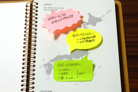 スパイラルリングノートバイキング日本地図で旅行計画