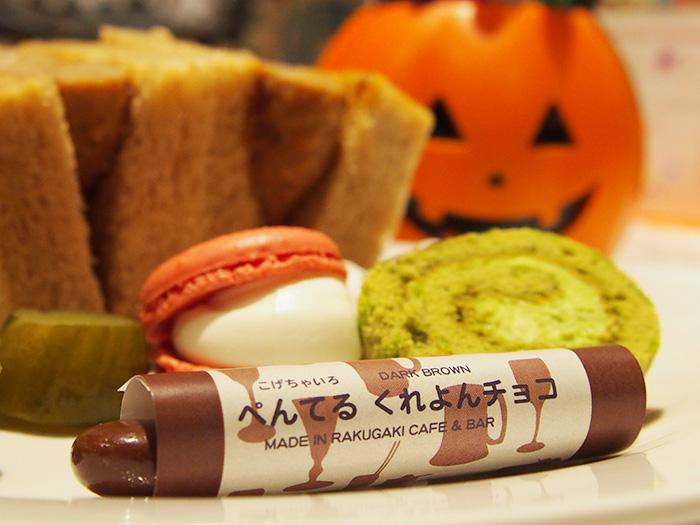 ぺんてる「GINZA RAKUGAKI Cafe & Bar by Pentel」RAKUGAKICAFEセット