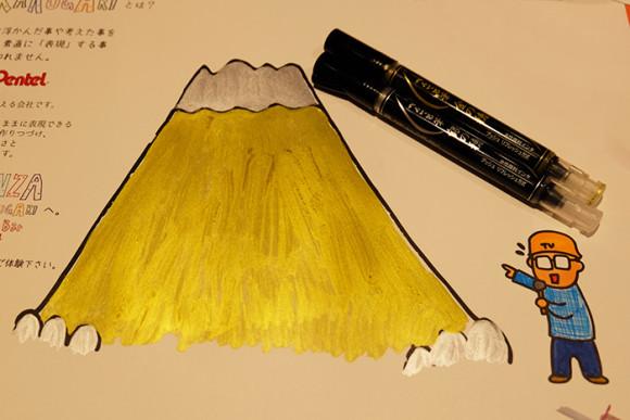 ぺんてる「GINZA RAKUGAKI Cafe & Bar by Pentel」銀の穂金の穂