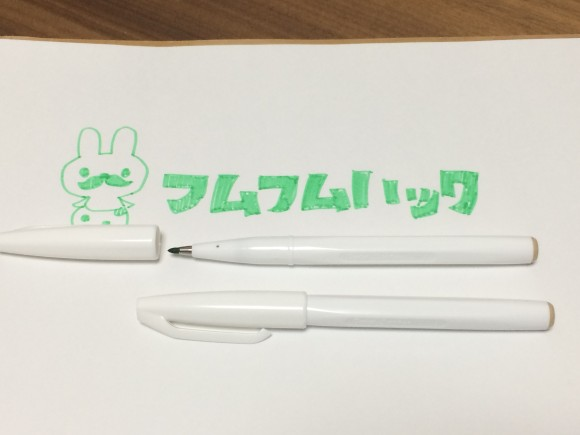 rakugaki-workshop09