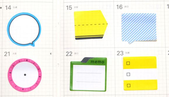 手帳のマンスリーに使えるマインドウェイブスケジュール付箋