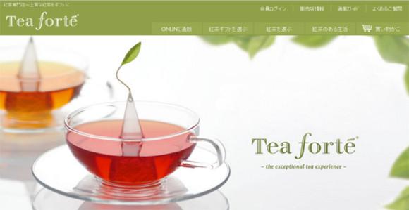 紅茶専門店Tea forte