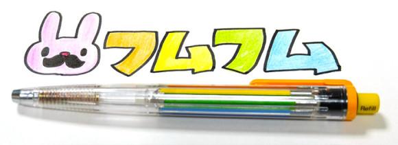 手帳にイラストを描くのにおすすめのカラーペン ぺんてるマルチ8