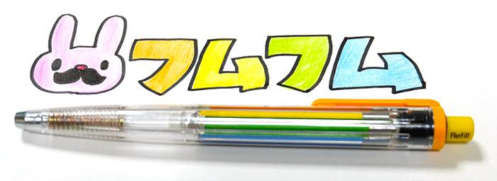 手帳やノートにイラストを描くのにおすすめのカラーペン4選 フムフム
