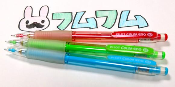 手帳にイラストを描くのにおすすめのカラーペン カラーシャープ カラーイーノ