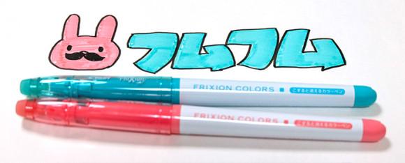 手帳にイラストを描くのにおすすめのカラーペン パイロット カラーぺン フリクションカラーズ