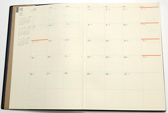 2016年A5バーチカルユナイテッドビーズ手帳monthly