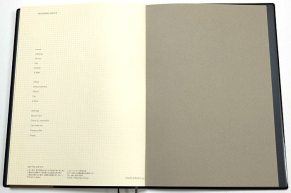 2016年A5バーチカルユナイテッドビーズ手帳パーソナルノート