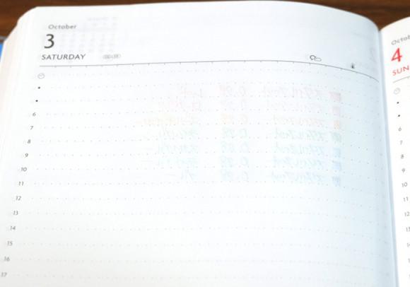 Edit手帳(エディット)カラーペン裏移り比較スタイルフィット