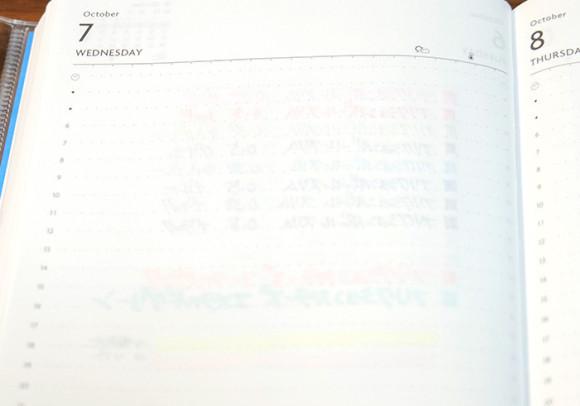 Edit手帳(エディット)カラーペン裏移り比較フリクションボール