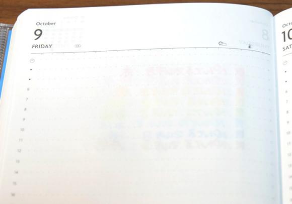Edit手帳(エディット)カラーペン裏移り比較ぺんてるマルチ8