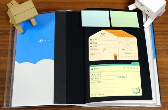 ほぼ日手帳やEDiT手帳で簡単にできる付箋の収納術!EDiT手帳足りない時は他の裏表紙