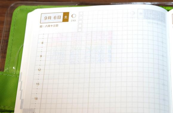 ほぼ日手帳カラーペン裏移り比較スタイルフィット