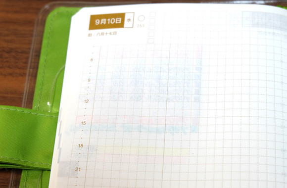 ほぼ日手帳カラーペン裏移り比較フリクションボール