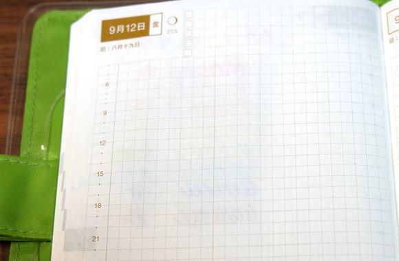 ほぼ日手帳カラーペン裏移り比較ぺんてるマルチ8