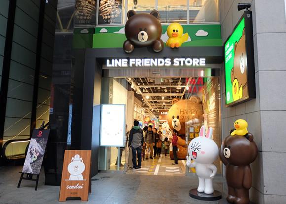 LINE STORE仙台店入口