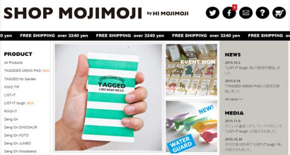 SHOP MOJIMOJI ハイモジモジのショッピングサイト