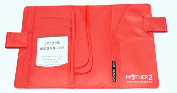 ほぼ日手帳2016!MOTHER2のキャラクター勢ぞろいの「CAST」カバー