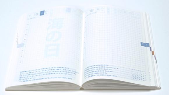 ほぼ日手帳2016!MOTHER2のキャラクター勢ぞろいの「CAST」ほぼ日手帳