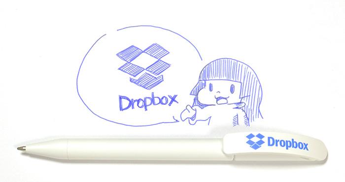 POSA版のDropbox Pro(ドロップボックス)を買ったらMnemosyne(ニーモシネ)が付いてきた!