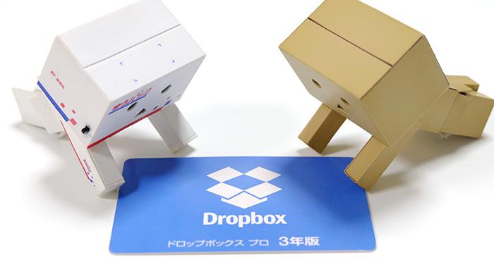 POSA版!3年使える Dropbox Pro(ドロップボックス プロ)を購入したよ!